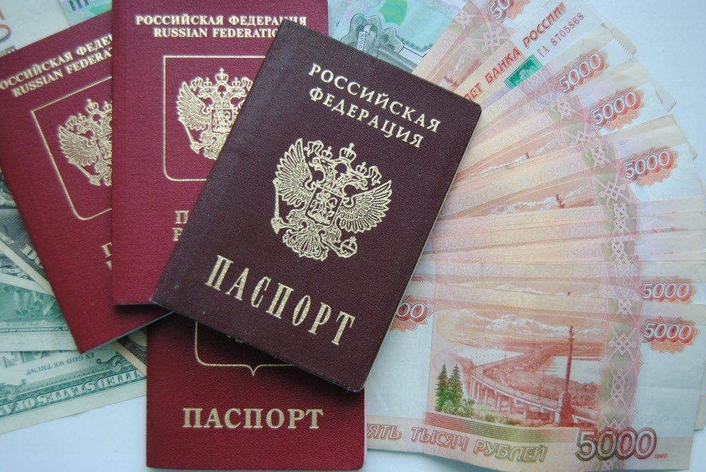 Выяснение места жительства и паспортных данных